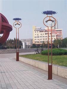 China Single Lamp Solar Garden Lighting on sale
