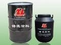 China Water-based paint Casting on sale