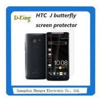 hot sell matte screen protector for HTC butterfly