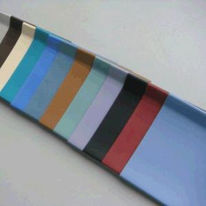 China PVC Skirting Board on sale