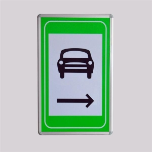 China Emergency laterally driving signs, aluminum photoelectric signage, tunnel traffic signs on sale