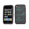 China SC-124 silicone case for iphone3 for sale