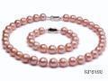 China 11-13mm PInk round Edison Pearl necklace bracelet set on sale