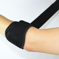 Silicone Elbow Tendonitis Brace