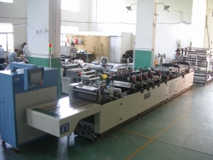 China HL0400AC (Central Sealing and Side Gusset Plastic Bag Making Machine) on sale