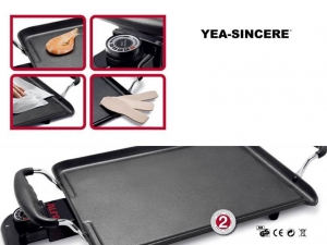 China 35* 25cm Electric Grill on sale