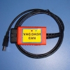 China VAG Diagnostic Tools VAG DASH CAN 5.14 for sale