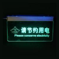 acrylic led edge lit sign, acrylic led edge lit sign