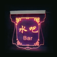 edge lit acrylic signs, edge lit acrylic signs Manufacturers and