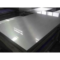 Aluminum Sheet Aluminum Sheet