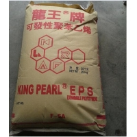 Plastic particles EPS King Pearl