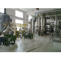 Palm Bunch Reception Palm Kernel Oil Refining