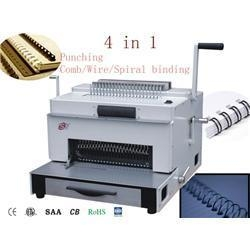 China multifunction binding machine with comb wire spiral coil and punching (SUPER4&1) on sale