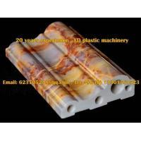 PVC marble profile line English