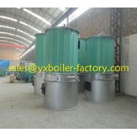 China Vertical coal wood pellet fired organic heat transfer media heating boiler 60000kcal-800000kcal on sale
