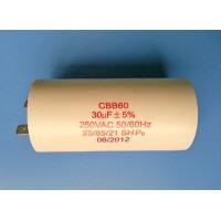 CBB60 capacitors CBB60-8