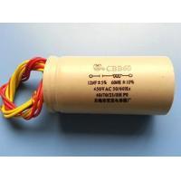 CBB60 capacitors CBB60-5