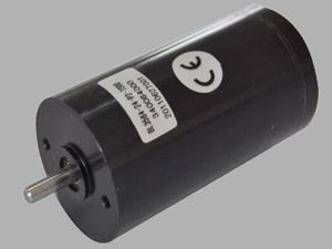 China BLDC Motor 3560 on sale