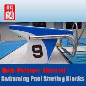 China Swimming Pool Starting Blocks on sale