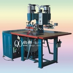 China High frequency machine with two heads on sale