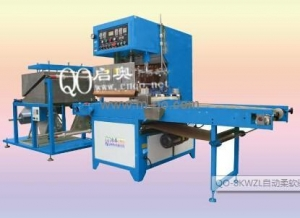 China Automatic soft wire pasting box machines on sale