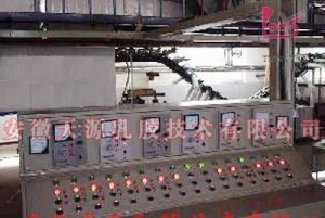 China Household Gloves Dipping Machines on sale
