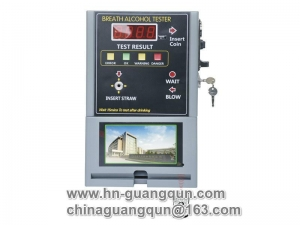 China AT319V Alcohol Breath Tester Machines Alcohol Tester Vending Machine with Coin on sale