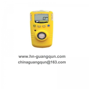 China Honeywell Gas Alert Extreme Industrial Use Min Portable Carbon Monoxide CO Detector on sale