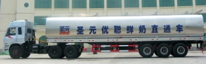 China Road Milk Tankers on sale
