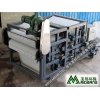 China Heavy Opposite Roll Press Squeezing Machine for sale