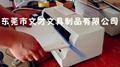 China Spiral coils binding machine on sale