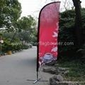 China Sail banner exporter on sale