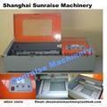 China rubber stamp making machine mini laser machine on sale