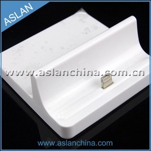 China Docking Stations For iPhone 5 docking station(AB-003) on sale
