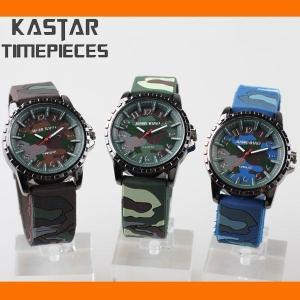 China wholesale silicone geneva watch uk - China - Manufacturer - silicone on sale