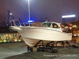 China HY38 Professional Fishing Boat on sale