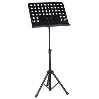 Standard standalone music sheet stand MUS-002