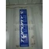 China container desiccant pole for sale