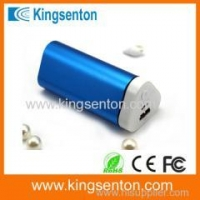 New design Portable power bank best products in 2013