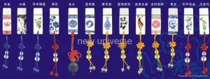 China 2012 Newest Ceramic usb flash drive usb flash disk,chinese styles on sale