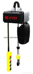 China High quality NL wire rope chain electric hoist on sale