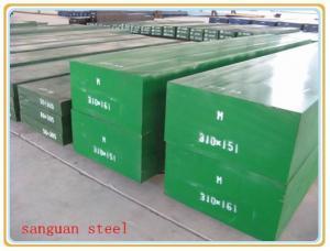 China Hot work tool steel H10/1.2365 Steel flat bar on sale