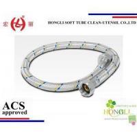 China Wire braided Hoses HL2621 Aluminium Braided Flexible Hose for Wash Basin on sale