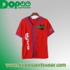 China Custom baseball club uniform DPBJ012 for sale