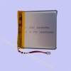 China Polymer Li-ion Battery 605050 3.7V 1600mAh li-polymer battery for sale
