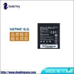 China Brand New High Quality Cell Phone Battery for Huawei W1/G350/y511 on sale