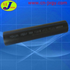 China PE pipe for geothermal heat pump on sale