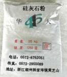 Wollastonite powder HT-1250 Head