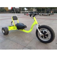 TD14 3Wheel electric drift scooter
