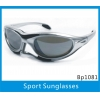 China Sport sunglasses for sale